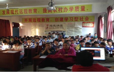 凤冈县举办青春期健康知识讲座关爱未成年人