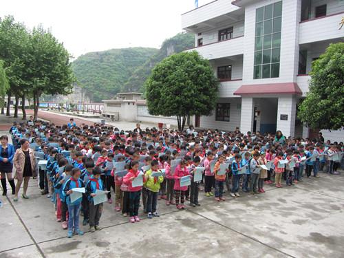 湄潭县积极开展环保知识进校园宣讲活动